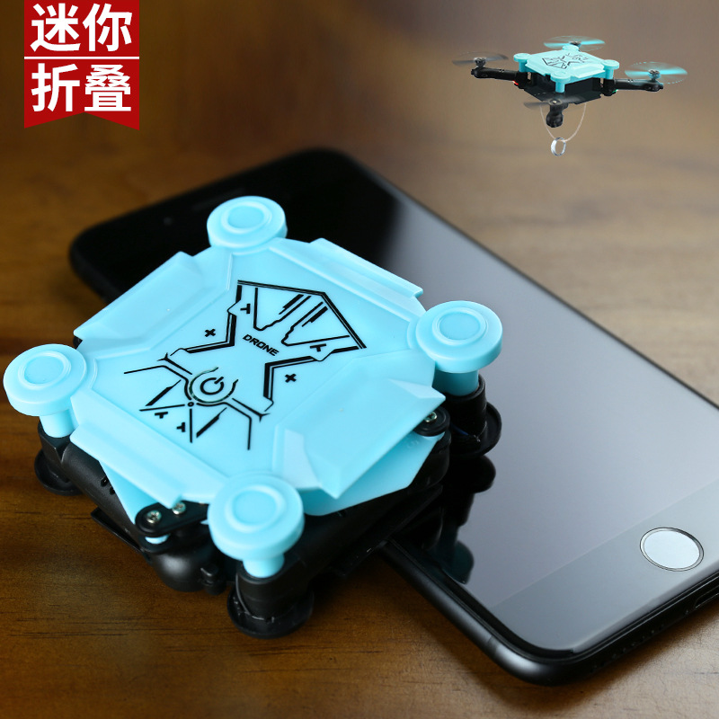 [Mini] Remote Control Aircraft Aerial Photography High-definition Unmanned Aerial Vehicle Quadcopter Charging CHILDREN'S Toy Pro