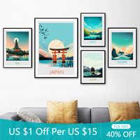 Cuadro de Nordic Moder nPainting paisaje de Bali, Japón, Banff, lienzo de Navidad, Póster Artístico impreso, imagen para pared, sala de estar, decoración del hogar