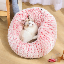 Soft Long Plush Cat Adjustable Bed Round Pet Dog For Small Dogs Cats Nest Winter Warm Sleeping Puppy Mat