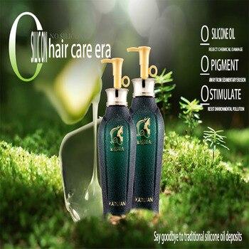 цена KAIXUAN-DR,SISHOW  500ml no  Silicone oil 1set nourishing shampoo and hair conditioner supply hair repair the damaged hair онлайн в 2017 году