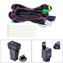 Faisceau de câblage pour lampe antibrouillard H11, connecteur de fils de prise avec relais 40A, Kits de commutateurs marche/arrêt, compatible lampe de travail LED