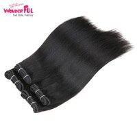 Brazilian Yaki Straight Hair 4 Bundles Deal 190G 1 Pack Human Hair Weave Bundles Remy Color 1B Hair Extensions