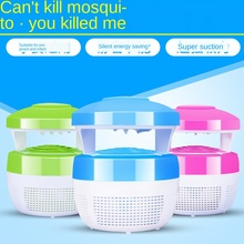 Usb Mosquito Killer Lamp Radiation-free Outdoor Household Led Photocatalyst Mosquito Killer Electronic Mute Mosquito Killer Lamp ywxlight photocatalyst no radiation mosquito killer lamp