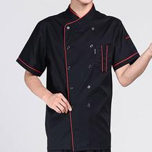 Plus Size Short Sleeve Stand Collar Double-breasted Restaurant Chef Kitchen Waiter Uniform Loose T-shirt For Men's Uniforms