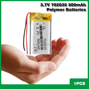 Polymer battery 500mah 3.7V 702035 smart home MP3 speakers Li-ion battery for dvr,GPS,mp3,mp4,cell phone,speaker image