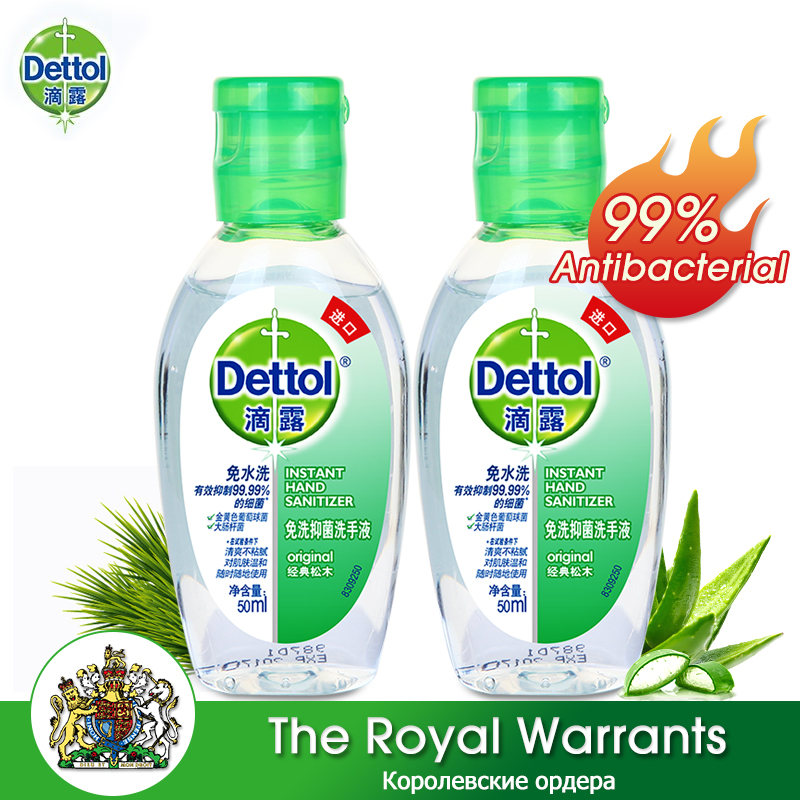Dettol 50ml*2 Antibacterial Hand Sanitizer Gel 65% Alcohol Portable Disposable Waterless Instant Hand Soap For Adults & Children
