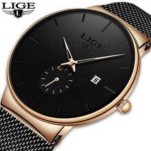 лучшая цена LIGE Watch Men Fashion Gift Business Watches Men's Casual Waterproof Quartz Wristwatch Stainless Steel Mesh Relogio Masculino