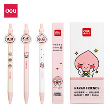 Deli Lucu Gel Pena Set 72 Pcs/6 Set KAKAO FRIENDS 0.38 Mm Pena dan Isi Ulang Kawaii Korea Alat Tulis sekolah Peach Pena Hadiah(China)