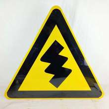 Traffic Signs Speed Limit Signs High Limit Warning Signs Reflective Signs Road Signs 70CM*70CM*70CM