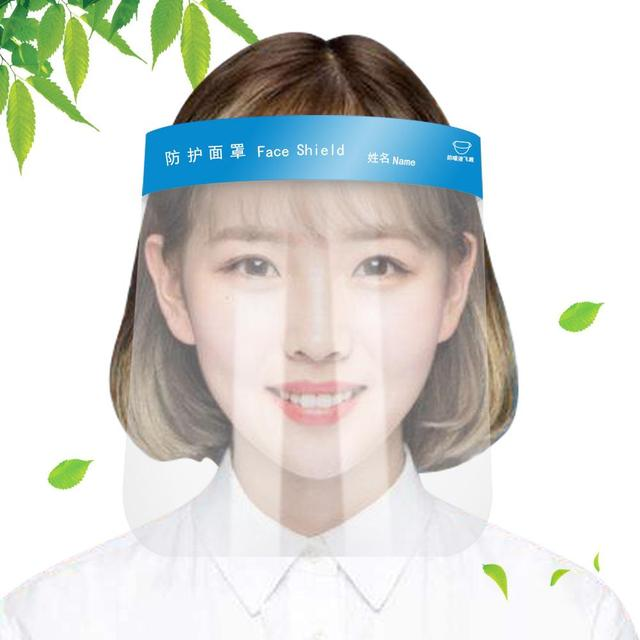2020 New Protective Adjustable Anti Droplet Dust-proof Full Face Cover Mask Visor Shield Full face protection dust shield baffle