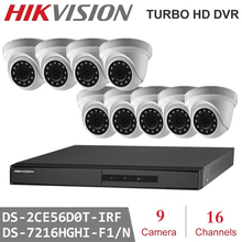 2MP 16Channels Hikvision Surveillance DVR with 9pcs 4 in 1 HD Camera indoor Night Vision CCTV Security System Kits