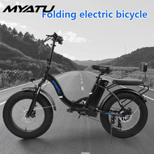 MYATUFang Dual Disc Brake Electric Bike City Lithium Battery Bicycle 36V250W 10AH Ebike Ladies Free Delivery