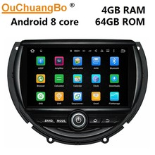 Ouchuangbo lecteur audio gps navigation radio pour mini F55 F56 F60 2014-2019 avec système android 9.0 8 core 4GB + 64GB(China)