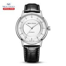 Seagull zegarek męski automatyczny zegarek mechaniczny klasyczna seria Business Casual wodoodporny szafirowy zegarek 519.12.6061