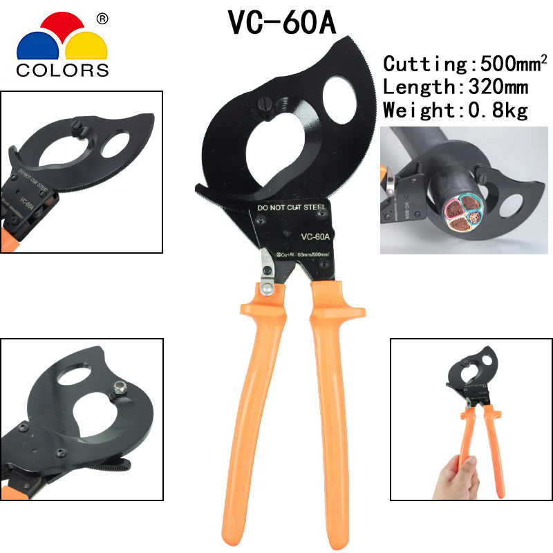 Lớn Cắt Cáp Kìm Cho 500mm2 Đồng Và Nhôm Dây Cáp Bằng Tay Và Tự Động Cắt Điện Dụng Cụ Cầm Tay