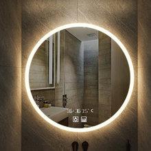 50 см/60/70/80 см круглые умные макияж зеркало для ванной комнаты