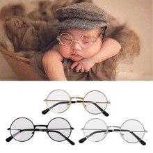 1 шт., ретро круглые плоские очки для новорожденных, реквизит для фотосессии, металлическая оправа для очков, очки, очки, аксессуары для одежды