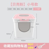 Tray Top Entry Cat Litter Box Furniture Closed Extra Large Cat Litter Training Toilet Bedpans Arenero Gato Pet Products OO50MS