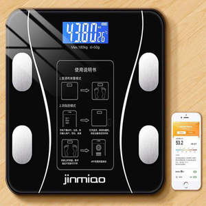 Scale-Test Weighing Digital-Weight-Scale Smart-Body Household Fat Small Said Adipose