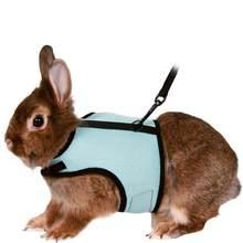 Coelho arreios e trela conjunto pequeno animal macio colete arnês e coleira conjunto para coelho coelho gatinho pequeno animal andando