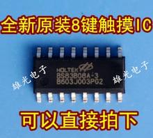 10 PIÈCES BS83B08-3 NSOP16 IC Nouvelle et originale