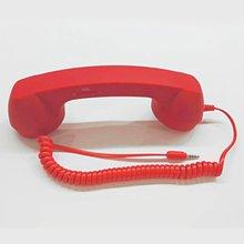 3.5mm Jack Classic Retro Phone Handset Mini Mic Speaker Phone