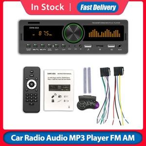 1Din In-Dash Car Radio Car Stereo MP3 Player Bluetooth FM AM Car Radio Audio Music MP3 Player 12V USB/SD/AUX-IN