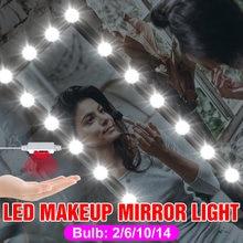 12v светодиодный зеркало с подсветкой led лампа ручная развертка