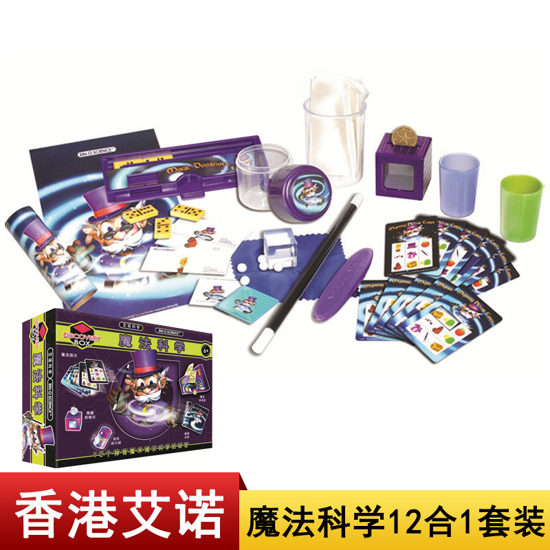 Hong Kong Cog Aino Science Experiment Set Children'S Educational DIY Popularization of Science Exploration Toy Teaching Material
