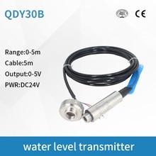 QDY30B Anti Blocking Water Level Sensor Water Diesel Fuel Level Sensor Liquid Level Transmitter Factory Price 0-5V Output signal