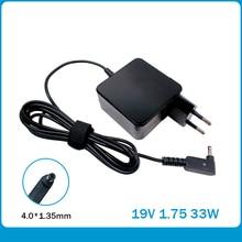 19V 1.75A 4,0*1,35mm 33W Für ASUS Vivobook S200 S220 X200T X202E X553M Q200E X201E Power versorgung Ladegerät AC Adapter ADP 33AW EIN