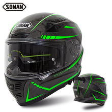 Новая мотоциклетная обувь для верховой езды шлем с рисунком