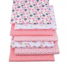 Tissu en coton imprimé fleur rose, 50cm x 50cm, pour couture, quilt, Patchwork, couture, bricolage, 8 pièces