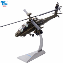 Terebo 1:72 Apache armed helicopter simulation aircraft model alloy military finished ornaments AH-64A collection gift