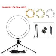 6/8/10 inç LED halka ışık iPhone XS için MAX 8 7 6 Smartphone fotoğrafçılık makyaj 3200  5600K parlaklık ayarlanabilir tripod standı