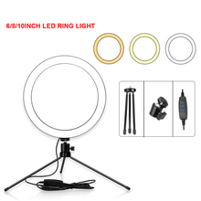6/8/10inch LED Ring Light For iPhone XS MAX 8 7 6 Smartphone Photography Makeup 3200 5600K Brightness Adjustable Tripod Stand
