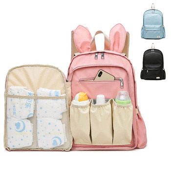 Fashion Diaper Bag 20-35l Large Capacity Outdoor Baby Bag Multifunctional Mommy Maternity Bag Mom Travel Backpack