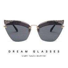 1161 new frameless sunglasses female European and American stars fashion glasses