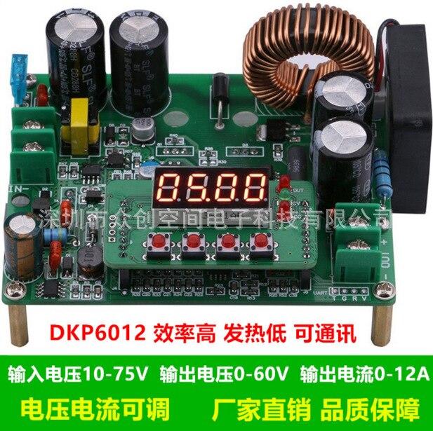 DKP6012 NC régulateur de tension abaisseur cc réglable module d'alimentation à courant constant