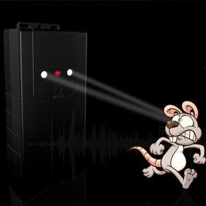 Rat Repeller Home Garden Pest Control Multiple Powered Ultrasonic Car Mouse Repellent Ultrasonic Mice Repellent for Car Hood|Repellents| |  -