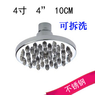 FET-303 4-Inch Circle Stainless Steel Top Spray 10 Cm Shower Head Shower Nozzle Bathroom Shower Head
