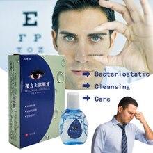 Крутые глазные капли очищающие глаза снимают усталость глаз улучшают зрение. Необходимые предметы для офисных работников и студентов расслабляющие глаза 15 мл