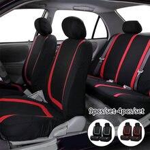 4 / 9 pçs geral capa de assento de carro acessórios interiores do carro desgastar-resistente assento decoração estilo do carro para quatro estações