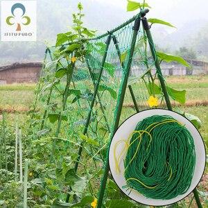 Plants Climbing Net Melon Fruit Morning Glory Vine Net Flower Vine Cucumber Trellis Netting Plant Net Plant Climbing Garden ZXH