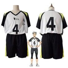 Haikyuu!! Fukurodani bokuto koutarou uniforme camiseta e shorts cosplay traje haikiyu bola de voleibol equipe de camisa esportiva