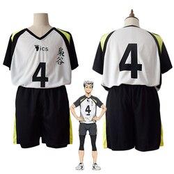 Haikyuu!! Fukurodani Bokuto Koutarou Uniform T-shirt and Shorts Cosplay Costume Haikiyu Volley Ball Team Jersey Sportswear