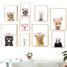 Flower Fox Lion Tiger Rabbit Raccoon Pig Nordic Posters And Prints Wall Art Canvas Painting Animal Pictures Kids Room Decor