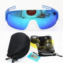 Солнцезащитные очки do crave с 4 линзами для airsoftsports велосипедные