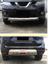 car-styling For nissan X-Trail 2017-2018 T32 metal front + rear bumper bottom guard protector accessories