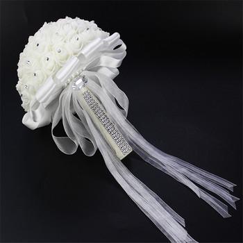 Biały bukiet ślubny kwiaty kryształowe akcesoria ślubne bukiety ślubne piankowe bukiety ślubne dla druhen biżuteria tanie i dobre opinie Poliester Rayon NYLON spandex 25cm 20inch Ball Flower 01a 18x24cm Wedding Bouquet Viscose wedding flowers bridal bouquets